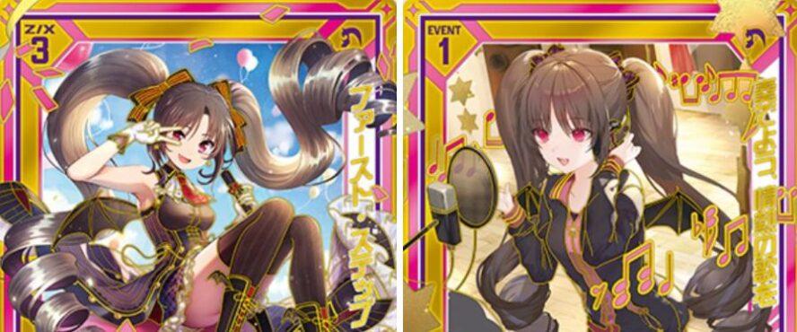 【PR】EX28弾「シークレット☆フェスティバル!!」のカートン特典PR(プロモ)一覧まとめ!スーパーキラ☆キラパックに封入!