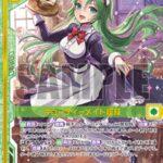 キューティーメイド禊萩:EX28弾「シークレット☆フェスティバル!!」再録