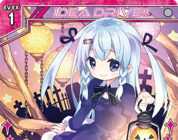 えつみんにご期待ください☆(レア:第37弾 幻想シルバーバレット)が公開!えつみん専用の「イベント エクストラ」で、E☆2関連のイデアドライブを有する!