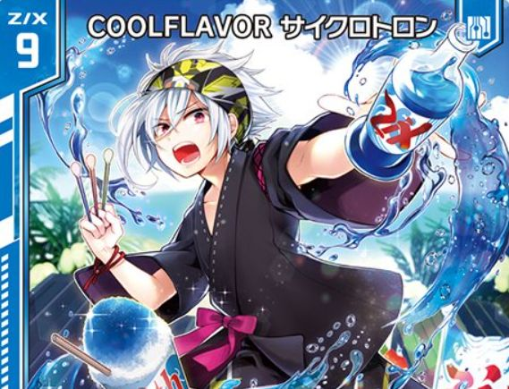 COOLFLAVOR サイクロトロン(レア:第37弾 幻想シルバーバレット)が公開!プレイヤー「超」で【自】を得るメタルフォートレスのゼクス!