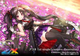 【イラスト】アラネ 1st single 『vampire dimension』