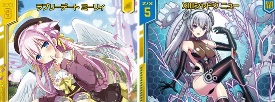【SR】EXパック29弾「シャイニーステージ!!」収録のスーパーレア一覧まとめ!封入率はどうなる!?