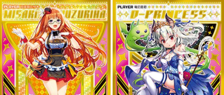 【IGR】ゼクス第37弾「幻想シルバーバレット」収録のIGR(アイゴッドレア)プレイヤーカード一覧まとめ!封入率は?