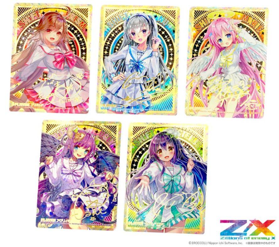 【CVR】ゼクス「EX29弾 シャイニーステージ!!」収録のCVR(キャラクターボイスレア)サインカード一覧まとめ!封入率はどうなる!?