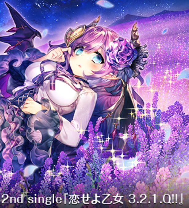 れんた先生が描く、アグリィ 2nd single『恋せよ乙女 3.2.1.Q!!』(EXパック29弾「シャイニーステージ!!」収録)のカードイラストが公開!