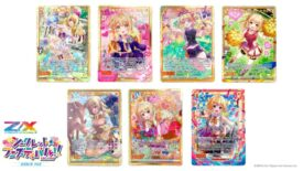 カナ関連のSECシークレット・パラレル(ゼクス EX28弾 シークレット☆フェスティバル!!)
