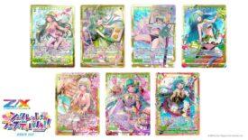 エンジュ関連のSECシークレット・パラレル(ゼクス EX28弾 シークレット☆フェスティバル!!)