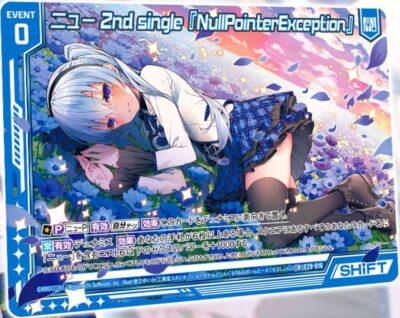 ニュー 2nd single『NullPointerException』