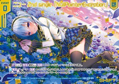 ニュー 2nd single『NullPointerException』:EX29弾「シャイニーステージ!!」SEC