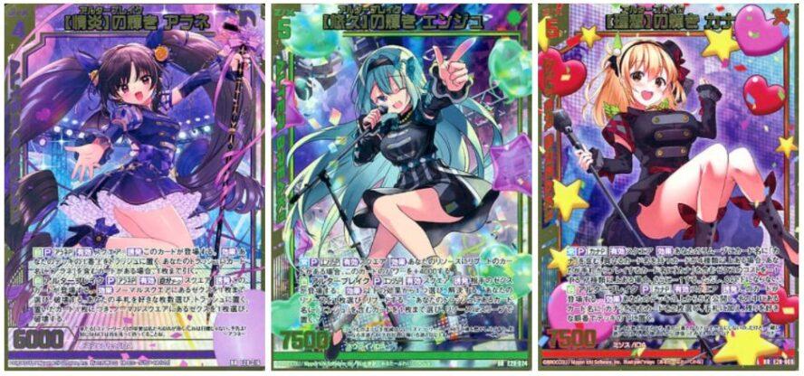 BR(ブレイクレア)のiDA一覧:EX28弾 シークレット☆フェスティバル!!