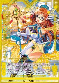 【鍵誓『女教皇』】ミサキ(EXパック31弾「ゼクス伝説」再録カード)